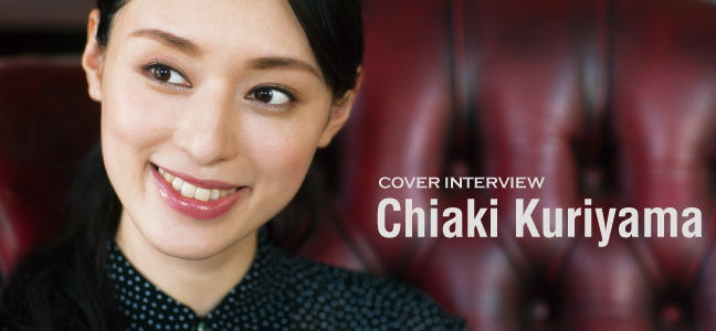 Cover Interview 栗山千明