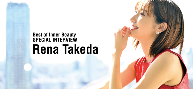 InnerCare Special Interview武田玲奈